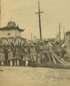 日本侵略军侵占安庆