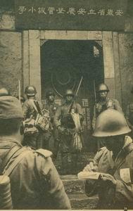 日本侵略军占领安庆小学校